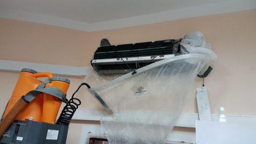 czyszczenie_klimatyzacji